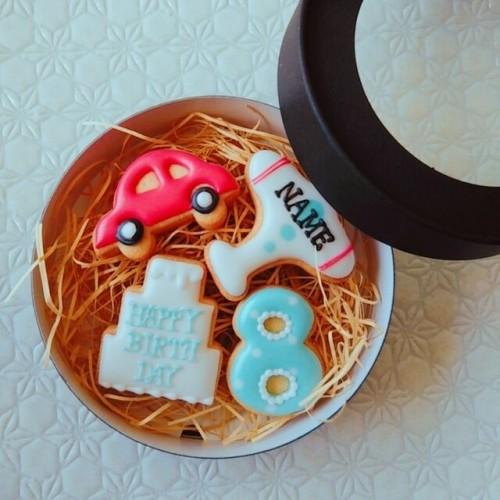 (男)名前&数字入りアイシングクッキーセット