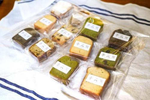【無添加パウンドケーキ10個セット 送料無料】グルテンフリー米粉や国産無農薬小麦 母の日2021