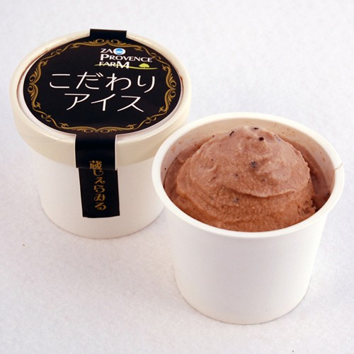 搾りたて9時間の生乳を使った牧場自家製ジェラートアイス こだわりアイス<チョコレート>:120ml