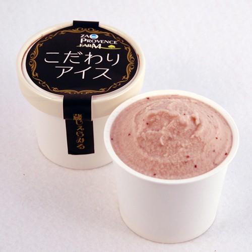 搾りたて9時間の生乳を使った牧場自家製ジェラートアイス こだわりアイス<いちご>:120ml