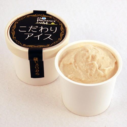 搾りたて9時間の生乳を使った牧場自家製ジェラートアイス こだわりアイス<ミルク>:120ml
