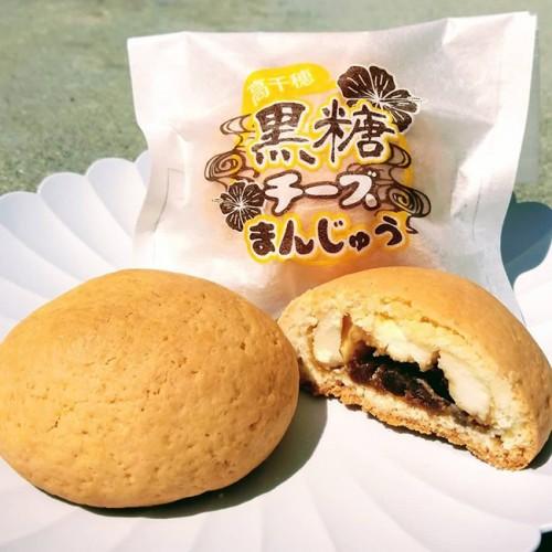 黒糖チーズまんじゅう
