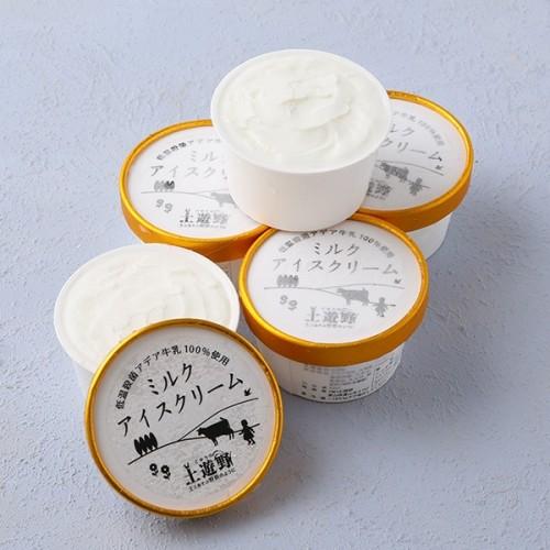 低温殺菌生乳100%使用 土遊野オリジナルミルクアイスクリーム 10個セット