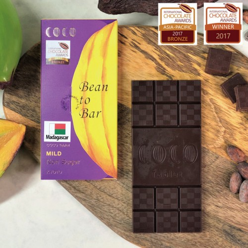 【CHOCOLATE AWARDS2017 BRONZE受賞】Bean to Bar マダガスカル産