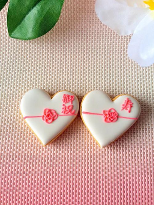 【ハート型水引 】アイシングクッキー