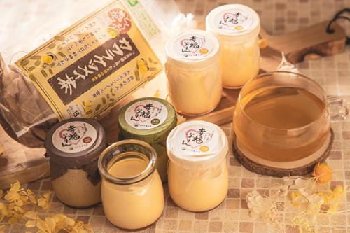 幸福(しあわせ)ぷりん3種とカワラケツメイ茶のギフトセット