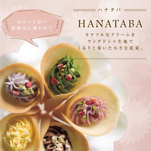 HANATABA AS588