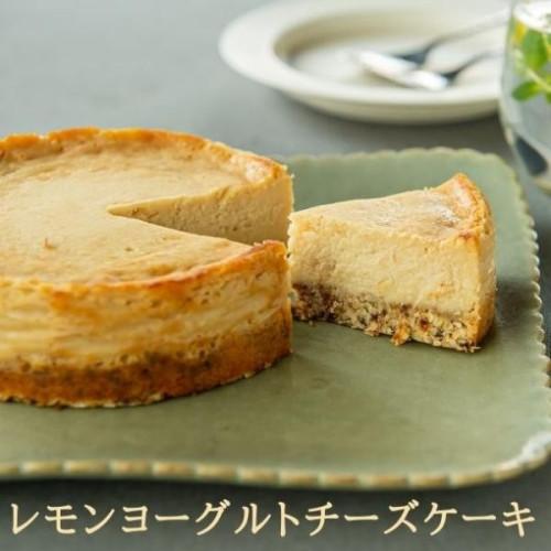 ベジ・レモンヨーグルトチーズケーキ【No milk,no egg,no wheat】