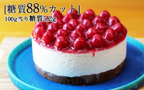 糖質制限の木苺ショートケーキ 12cm
