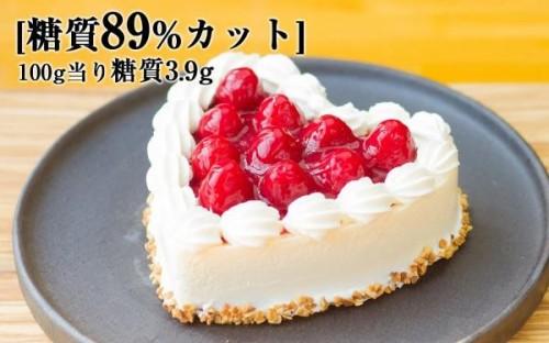 糖質制限のハート型木苺レアチーズケーキ 13cm