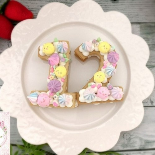 ナンバーケーキに!メレンゲクッキーキット【数字・プレーン】