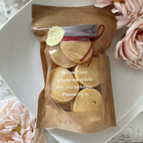 【袋が選べる】お歳暮や年末年始のご挨拶に☆大容量クッキー袋・クッキーテロ(プレーン1袋)