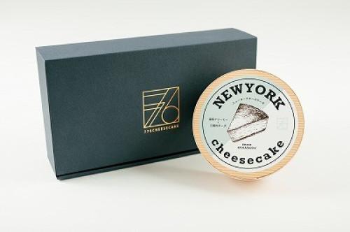 776ギフトBOX【NY×NY】 4号 12cm 2個セット こだわりの熊本産食材で作り上げた