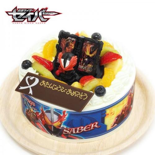 キャラデコお祝いケーキ 仮面ライダーセイバー 生クリームショートケーキ 5号 15cm 4~6名様用 cd-saber-cream