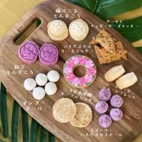 ハイサイ沖縄!焼き菓子セット