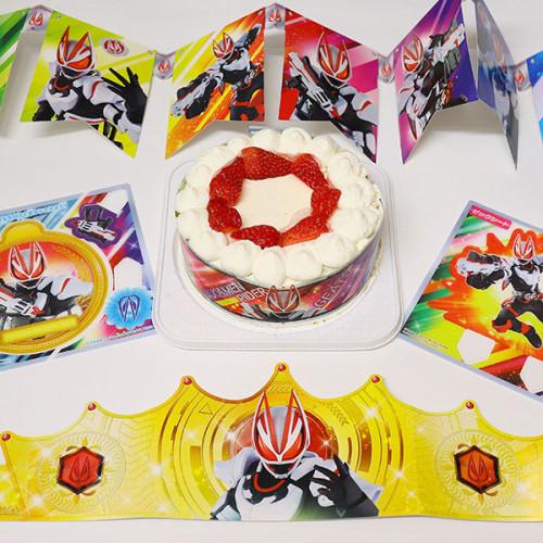 生デコレーションケーキ 仮面ライダーセイバー 5号 15cm