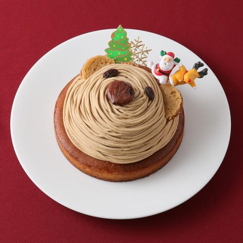 クリスマスケーキ2020 卵・乳製品・小麦粉除去可能 クリスマスマロンタルト15cm