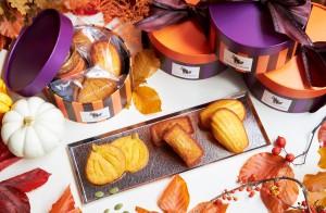 【ハロウィンのおもちゃ箱】~焼き菓子詰め合わせギフト(小)~Coffret jouets Halloween Grand~