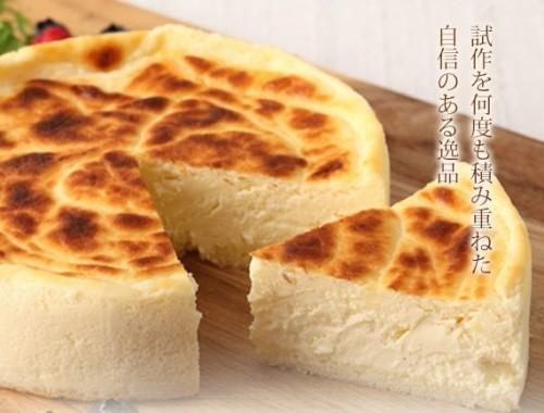 とろ~りなめらか濃厚ベイクドチーズケーキ