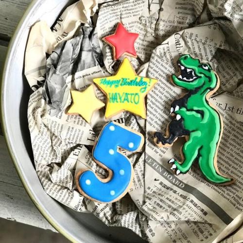 ケーキの飾りにも☆恐竜バースデークッキーセット