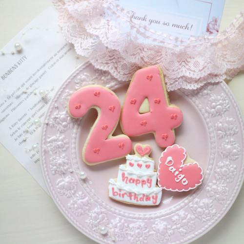 数字つき誕生日アイシングクッキーセット