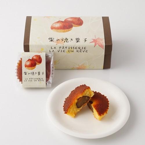 【都内の人気店・パティスリーラヴィアンレーヴ】栗の焼き菓子 5個入り