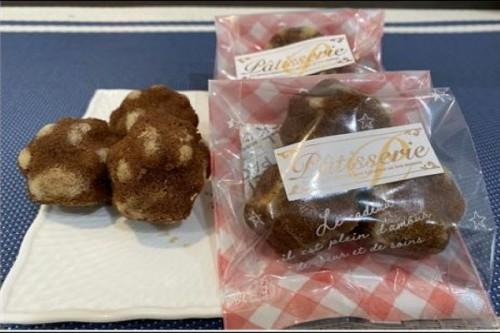 肉球ミニマドレーヌ(ショコラ) 5袋入り