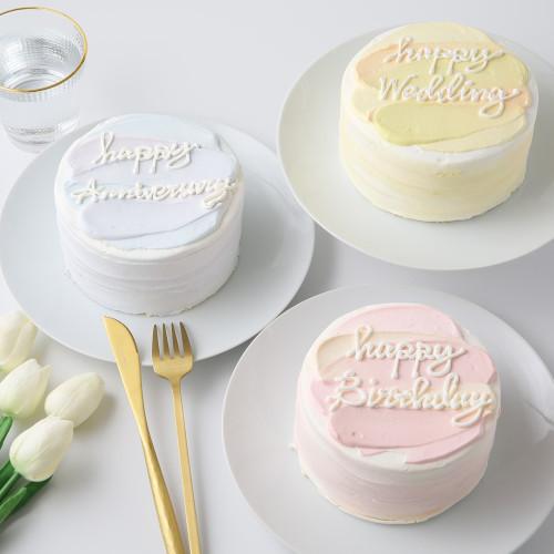 淡い色合いとシンプルなデザインが魅力のセンイルケーキ(4号)