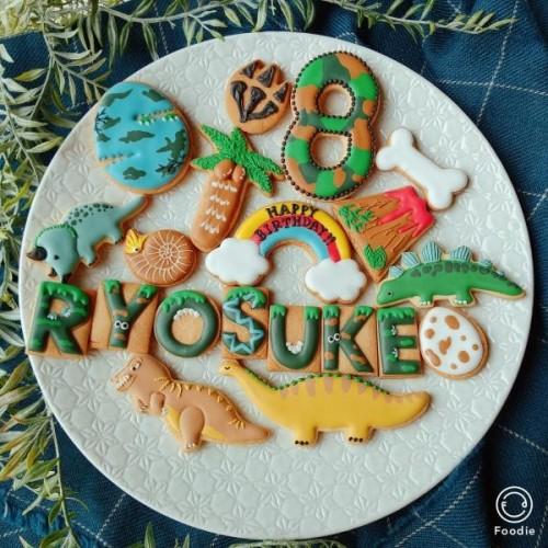 選べる恐竜+大セットアイシングクッキー