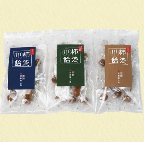 柿タンニン限界配合 京飴の老舗が作る手作り柿渋飴 3種セット