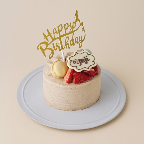 選べるキラキラトッパー 4号マカロンチョコレートケーキ