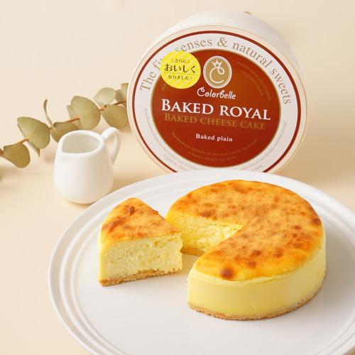ベイクドロワイヤル(チーズケーキ)