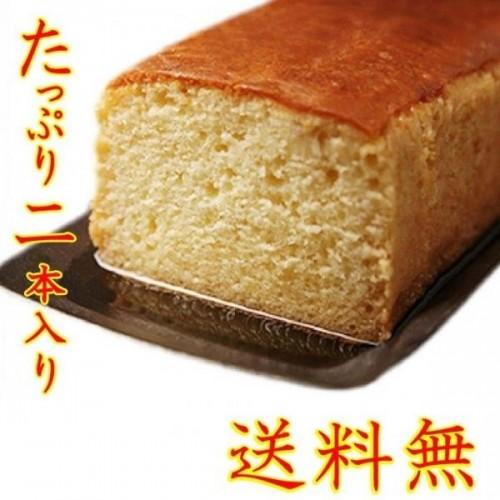 ブランデーケーキ2本セット お中元2021
