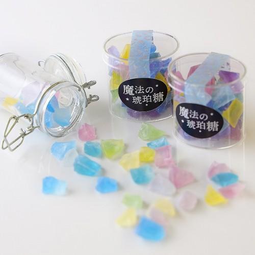 【プレーン】魔法の琥珀糖オーバルBOX