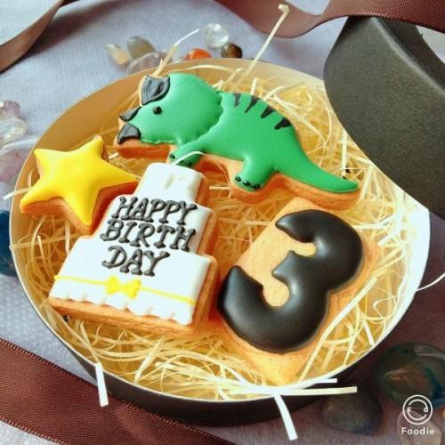 【丸箱入り】恐竜アイシングクッキーセット