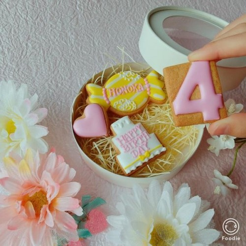 【丸箱入り】女の子アイシングクッキーセット
