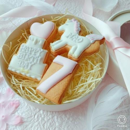 【丸箱入り】ゆめかわアイシングクッキーセット