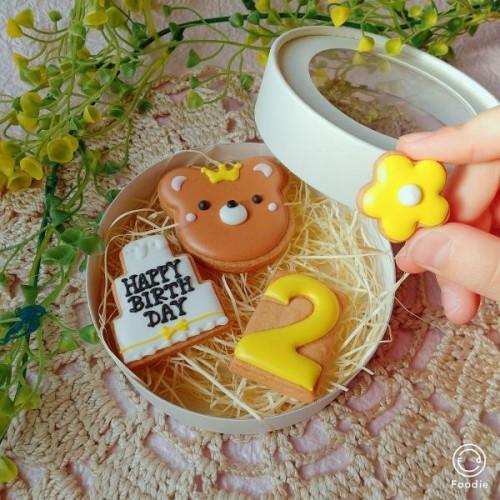 【丸箱入り】動物アイシングクッキーセット