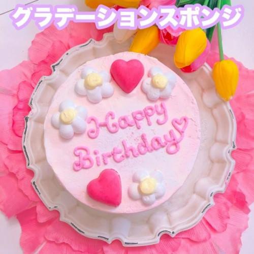 グラデカラースポンジセンイルケーキ