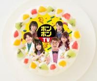 【ボンボンTV】丸型写真ケーキ 3号 9cm