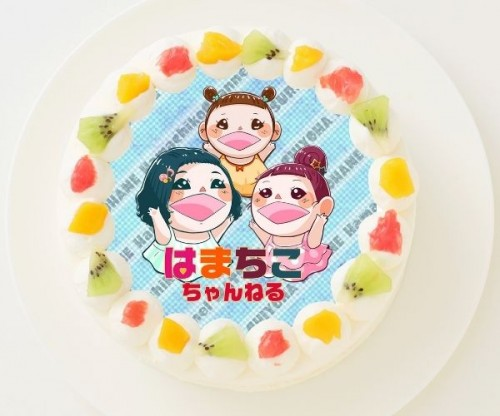 【はまちこちゃんねる】丸型写真ケーキ 3号 9cm