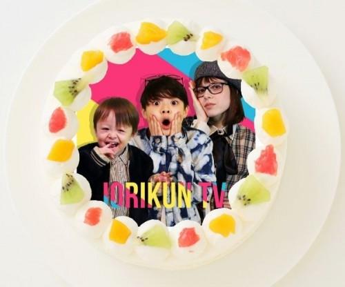 【いおりくんTV】丸型写真ケーキ 3号 9cm