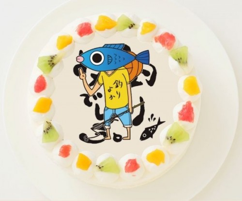 【釣りよかでしょう。】丸型写真ケーキ 3号 9cm