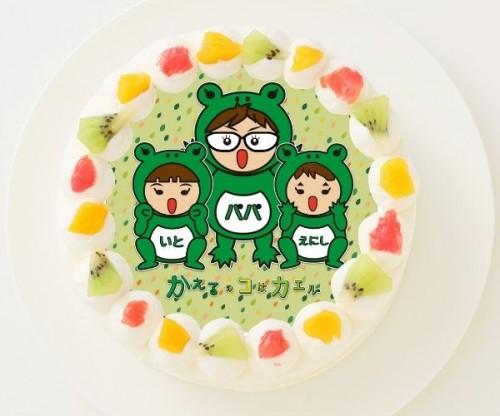 【かえるのコはカエルCH】丸型写真ケーキ 3号 9cm