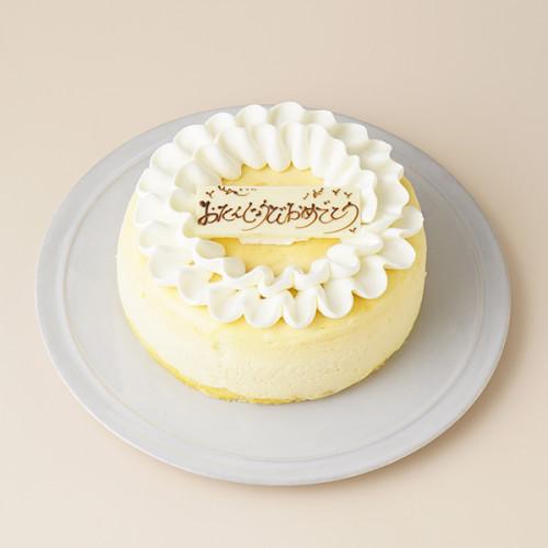 ふわとろっ<br>スフレチーズケーキ 5号 15cm<br>ギフトに最適