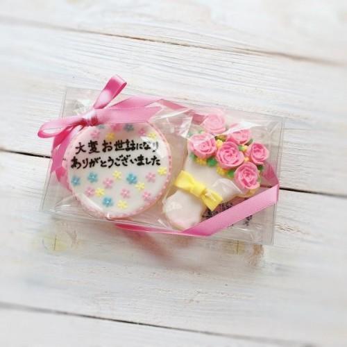 お祝いフリーメッセージ&花束アイシングクッキーセット お中元2021 父の日2021