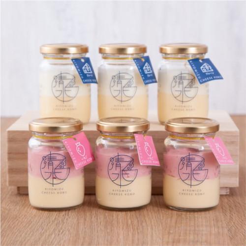 ボトルチーズケーキ6個セット(プレーン3個+いちご3個)