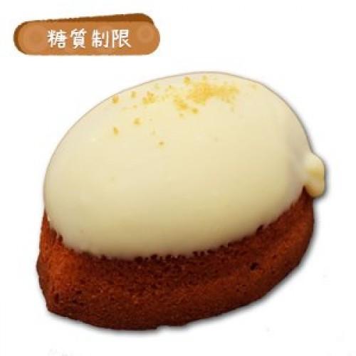 糖質制限レモンケーキ 2個入り