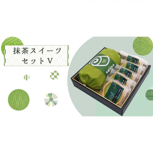 スイーツセット5 (茶游堂抹茶ロール・抹茶チーズケーキ)