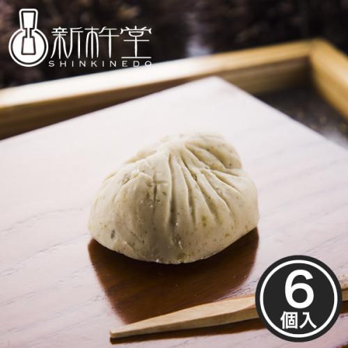 職人が栗の栽培まで携わった、秋の味覚を代表する新杵堂の代表作 栗きんとん(6個)